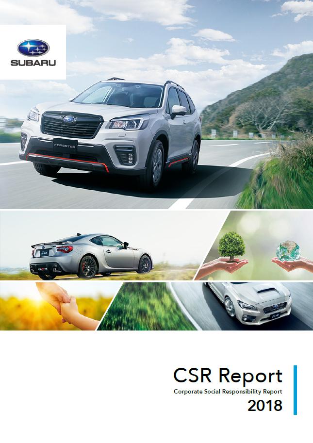 CSR Report Library | Subaru Corporation