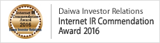 Daiwa Investor Relations Internet IR Commendation Award 2016